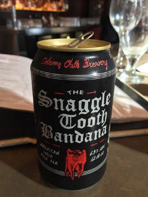 68e6871c7072474357bb98c7146d17a1 Beer cans as cool as the beer itself (56 photos)