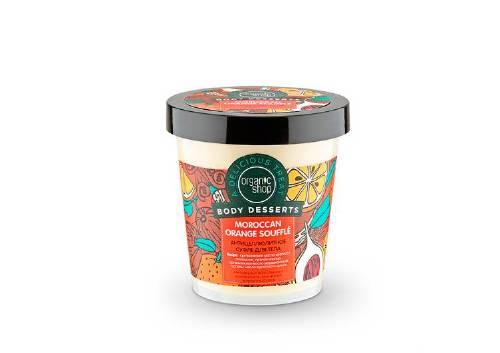 Антицеллюлитное суфле для тела Moroccan Orange Souffle, Organic Shop