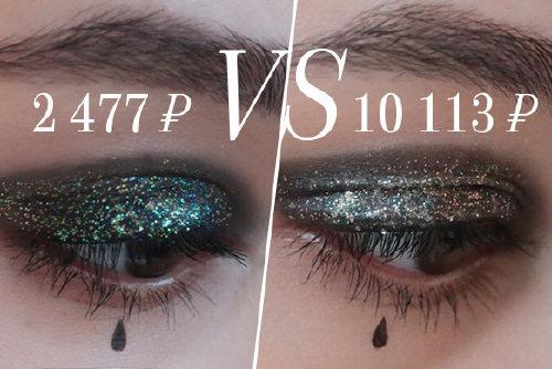 Яркий макияж глаз на Хэллоуин