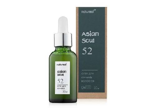 Oil for the tips of Asian Soul, Natureal