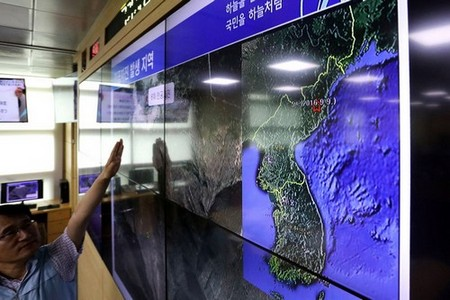 Seismic waves in North Korea are shown on a screen