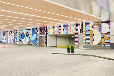 Beatriz Milhazes's Healing, Kaleidoscopic Artwork Finds a Permanent Home