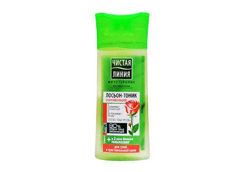 Лосьон-тоник «Лепестки розы» для сухой и чувствительной кожи, Чистая Линия