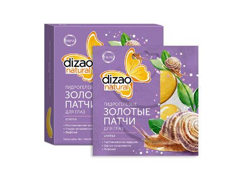 Гидрогелевые золотые патчи для глаз «Улитка», Dizao